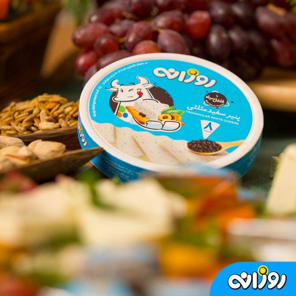 پنیر سفید مثلثی با فلفل سیاه روزانه 8 عددی