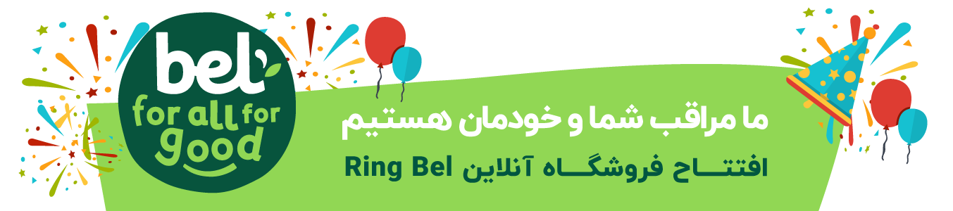 Bel-Roozaneh-Web-Banner-Ring-bel-1